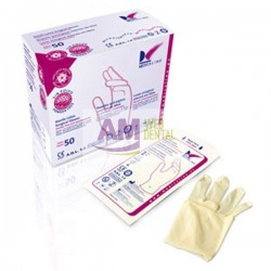 GUANTES ESTERILES LATEX SIN POLVO Nº7 1/2 50 PARES -- MEDICALINE